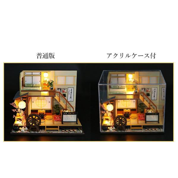 ドールハウス ミニチュア 手作りキット セット 風情のある 和風 シリーズ 和 日本 初心者向け LEDライト + 工具セット 付 ( 軽井沢の別荘 ) moin-moin 08
