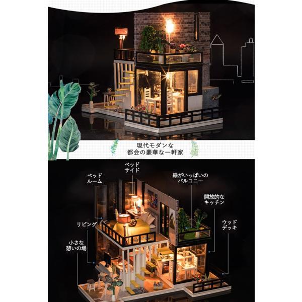 ドールハウス ミニチュア 手作りキット セット 芝生の 広いベランダ 二階建て 現代モダン LEDライト + オルゴール + アクリルケース|moin-moin|02