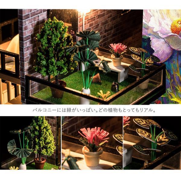 ドールハウス ミニチュア 手作りキット セット 芝生の 広いベランダ 二階建て 現代モダン LEDライト + オルゴール + アクリルケース|moin-moin|05