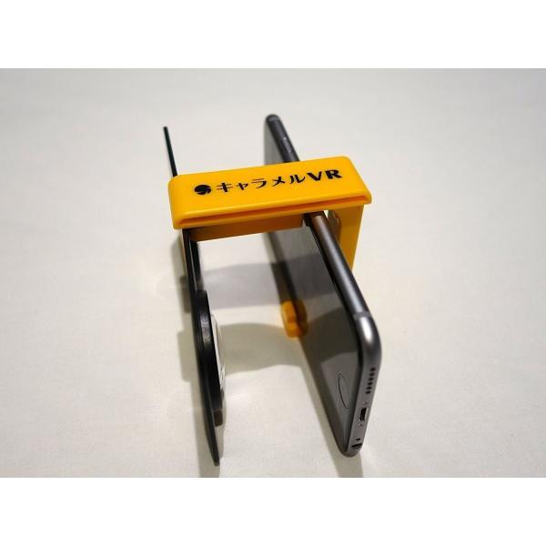 キャラメルVR 超軽量 49g 折りたたみ式 スマホ用 VR ビューワ ゴーグル(黄)|moji|04