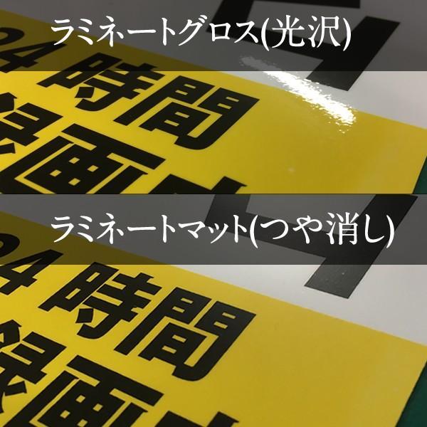 210mm×10m『ツヤなしマット』UVカットラミネートシート『つや消し』『透明保護フィルム』『印刷工房』|mokarimax|02