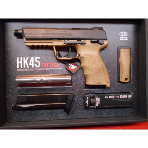 H&K 東京マルイ HK45 TACTICAL ガスブローバックハンドガン
