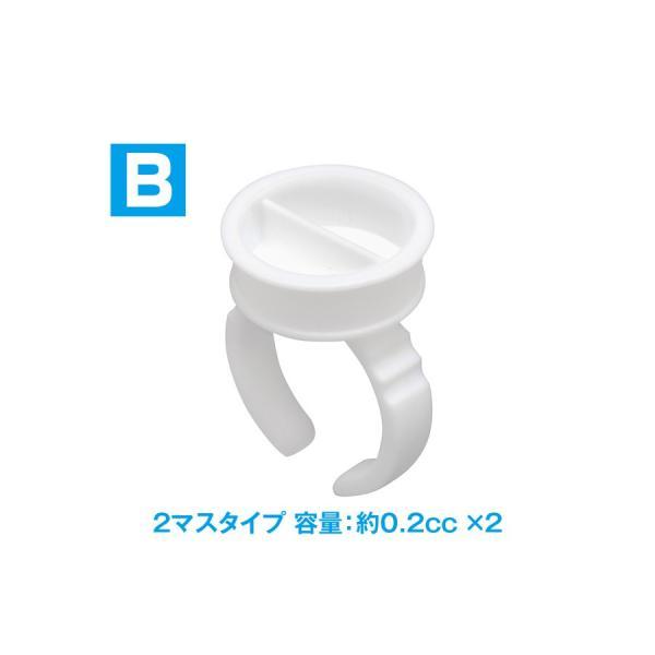 ウェーブ OF-062 リング型塗料カップB [2マスタイプ] (20個入り)