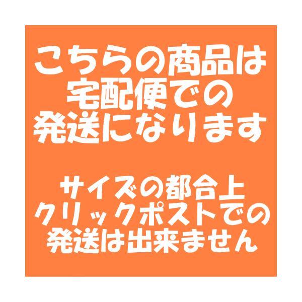 イマカツ ジャバギル (エコ対応品)