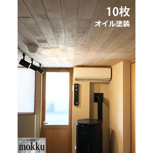 無垢羽目板 米ツガ オイル塗装 Aグレード 柾目 1950x88x8 10枚入 ヘムロック