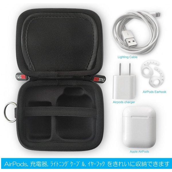 AirPods エアーポッズ ハード ケース 充電器 ストラップ アクセサリー プレミアムEVA  カラビナ付き アップル AhaStyle