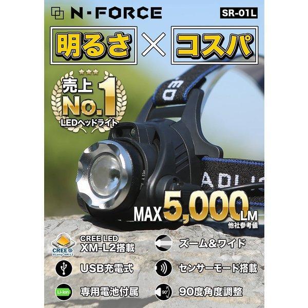 ヘッドライト 充電式 超強力 LED ヘッドランプ 釣り 登山 最強ルーメン アウトドア キャンプ 登山 センサー LEDライト|moko2|04