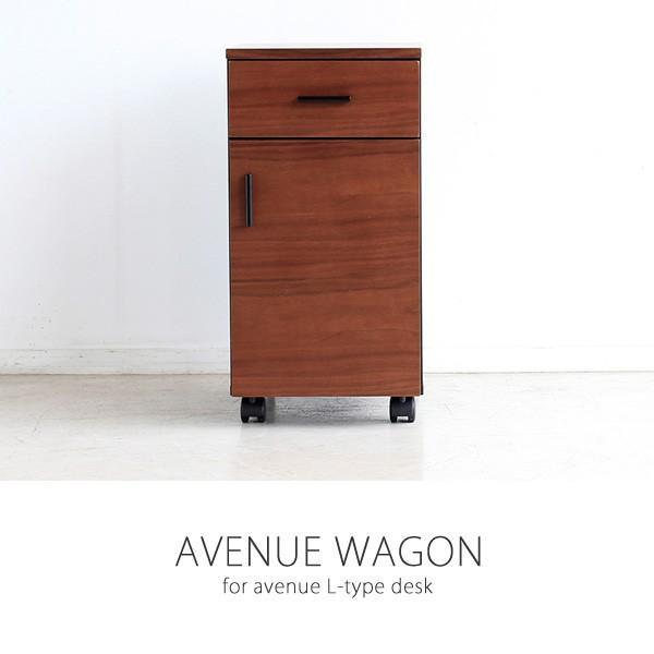 RoomClip商品情報 - ワゴン サイドワゴン デスクワゴン オフィス用 スリムワゴン アベニュー(ワゴンのみ)