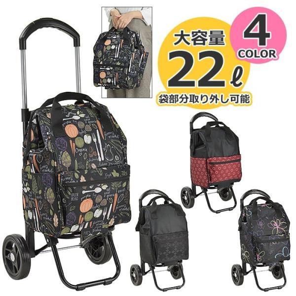 送料無料 ショッピングカート お買い物キャリーバッグ  持ち手4段階高さ調節 #15186