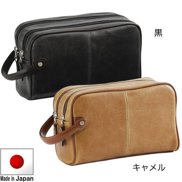 送料無料 セカンドバッグ  レトロ ダブルタイプ  25.5cm ビンテージ感たっぷりのオールドレザー調 メンズ 25815 平野鞄