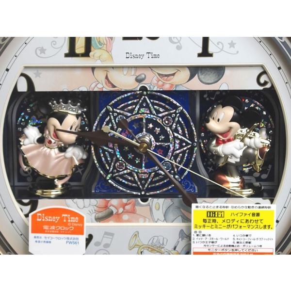 cfdef548ac ... 送料無料 セイコー Disney (ディズニータイム) 掛け時計 ミッキー&ミニー 電波からくり時計 FW561A