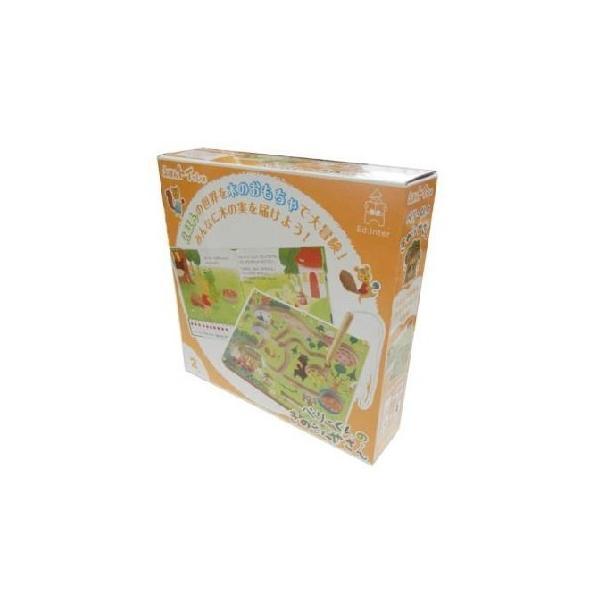 ベリーくんのきのみやさん 絵本 木のおもちゃ 知育玩具 2歳 3歳 4歳 誕生日 プレゼント|mokuguru|03