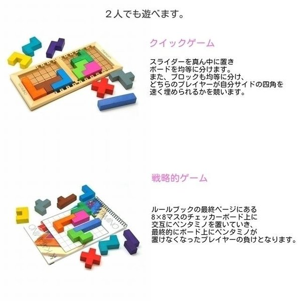 カタミノ KATAMINO 学習ハンドブックつき 脳トレ パズル 知育玩具 ギガミック ボードゲーム|mokuguru|03