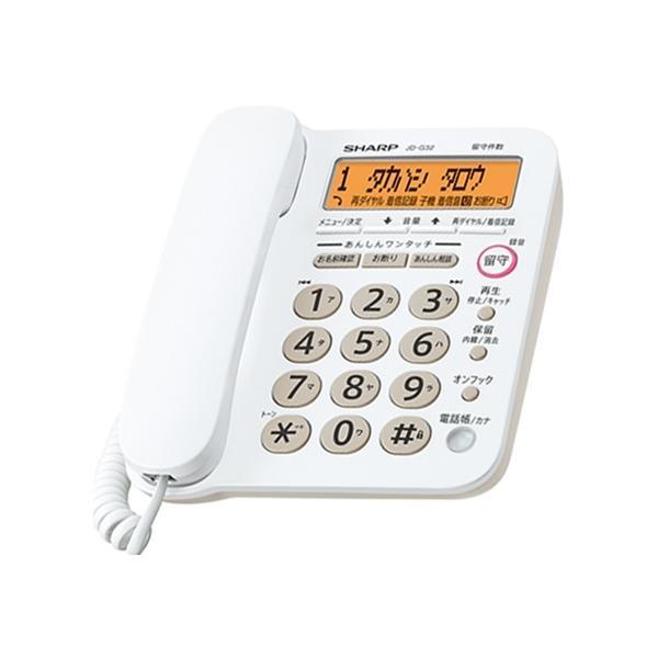 送料無料(一部地域除く)SHARP シャープ 電話機 JD-G32CL・親機のみ・迷惑電話対応機能付・留守録機能・壁掛け対応 訳あり特価! |mokus