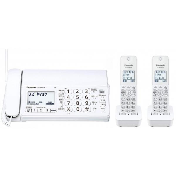 子機2台付 Panasonic パナソニック おたっくす デジタルコードレス FAX  留守番 電話機 KX-PD215DL-W子機1台付+増設子機1台(KX-PD215DW相当品)増設設定済み mokus