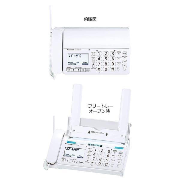 子機2台付 Panasonic パナソニック おたっくす デジタルコードレス FAX  留守番 電話機 KX-PD215DL-W子機1台付+増設子機1台(KX-PD215DW相当品)増設設定済み mokus 04