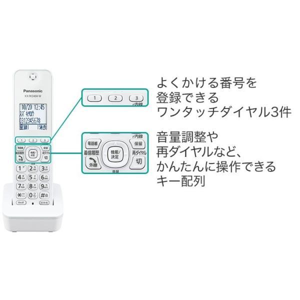 子機2台付 Panasonic パナソニック おたっくす デジタルコードレス FAX  留守番 電話機 KX-PD215DL-W子機1台付+増設子機1台(KX-PD215DW相当品)増設設定済み mokus 05