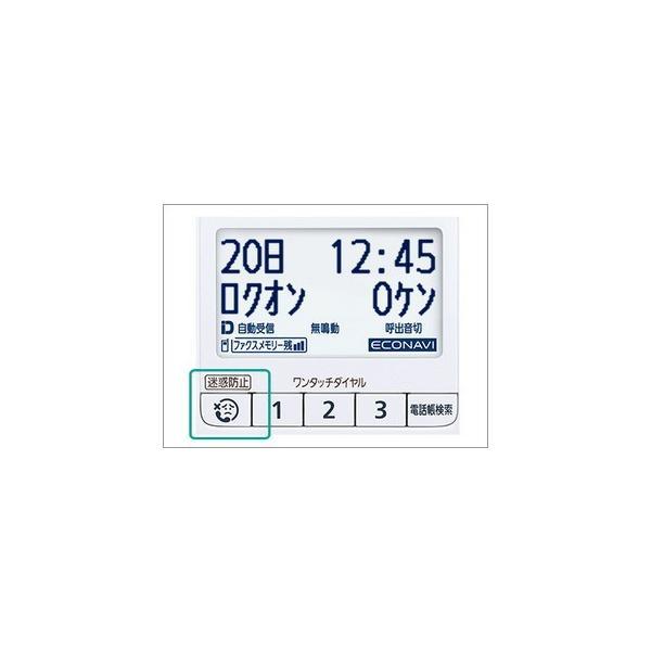 子機2台付 Panasonic パナソニック おたっくす デジタルコードレス FAX  留守番 電話機 KX-PD215DL-W子機1台付+増設子機1台(KX-PD215DW相当品)増設設定済み mokus 06