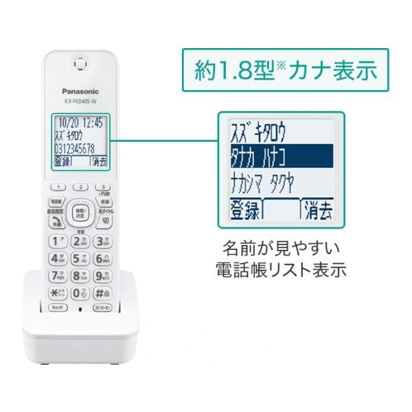 送料無料(一部地域除く) 子機3台付 Panasonic パナソニック コードレス 留守番 電話機 (VE-GD26DL-W子機1台付+増設子機2台)増設設定済み! 訳あり特価!|mokus|04
