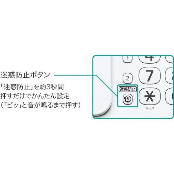 送料無料(一部地域除く) 子機3台付 Panasonic パナソニック コードレス 留守番 電話機 (VE-GD26DL-W子機1台付+増設子機2台)増設設定済み! 訳あり特価!|mokus|05