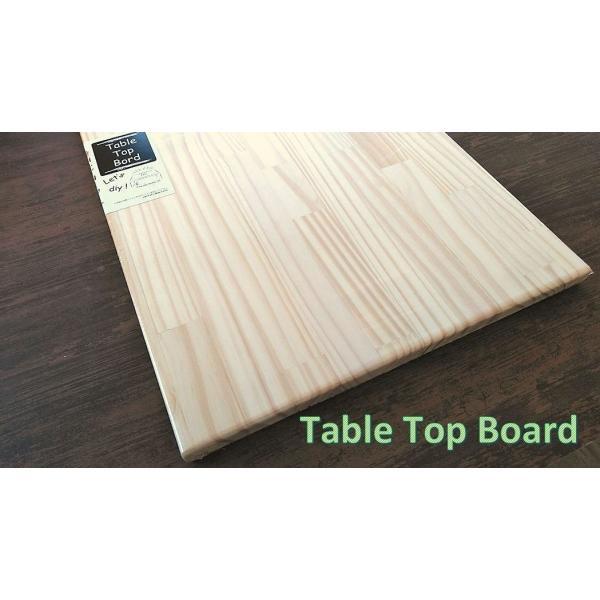 テーブルトップボード(パイン集成材)【900x600x厚み25mm】 8500g