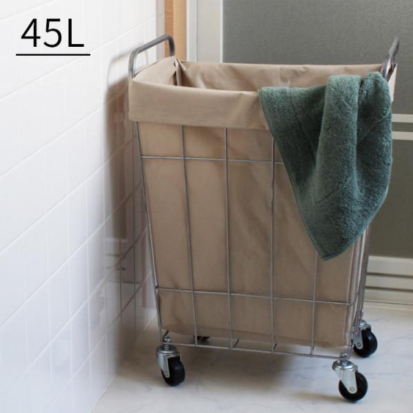 ランドリースクエアバスケット 45L 洗濯カゴ キャスター 大容量 コンパクト バスケット おしゃれ シンプル 洗濯物入れ 洗濯 洗濯かご 新生活 スチール かわいい