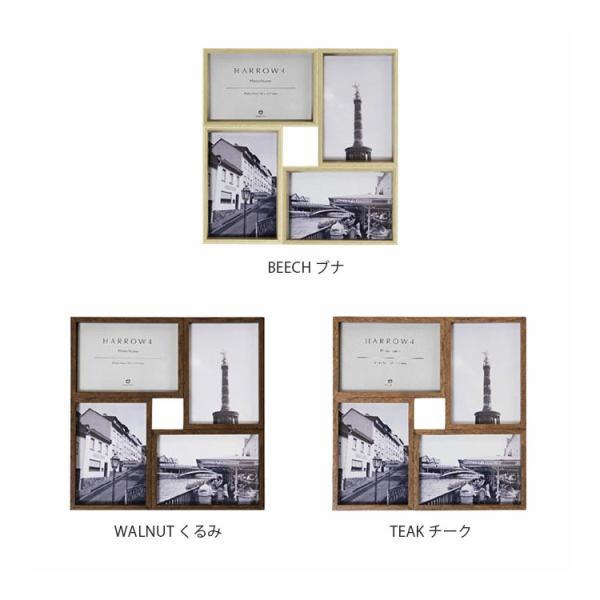 フォトフレーム Harrow ハロウ4 写真立て 木製 インテリア雑貨 北欧 テイスト かわいい おしゃれ プレゼント|mollif|02
