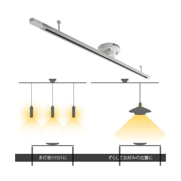 ダクトレール用プラグ 照明器具部品 ペンダントライト 天井照明 ライティングレール用 mollif 05
