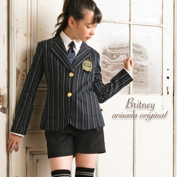 卒業式 スーツ 女の子 女子 145 150 160 165 卒業 女の子フォーマルスーツ ブリトニー 卒業式スーツ パンツスーツ ショーパン ジュニアスーツ 卒服 arisana|momi