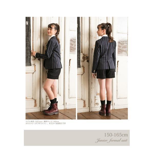 卒業式 スーツ 女の子 女子 145 150 160 165 卒業 女の子フォーマルスーツ ブリトニー 卒業式スーツ パンツスーツ ショーパン ジュニアスーツ 卒服 arisana|momi|06