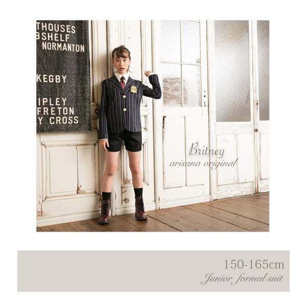 卒業式 スーツ 女の子 女子 145 150 160 165 卒業 女の子フォーマルスーツ ブリトニー 卒業式スーツ パンツスーツ ショーパン ジュニアスーツ 卒服 arisana|momi|09