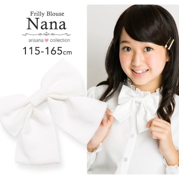 入学式 ブラウス 女の子 ナナ リボンタイ(小)|momi|02