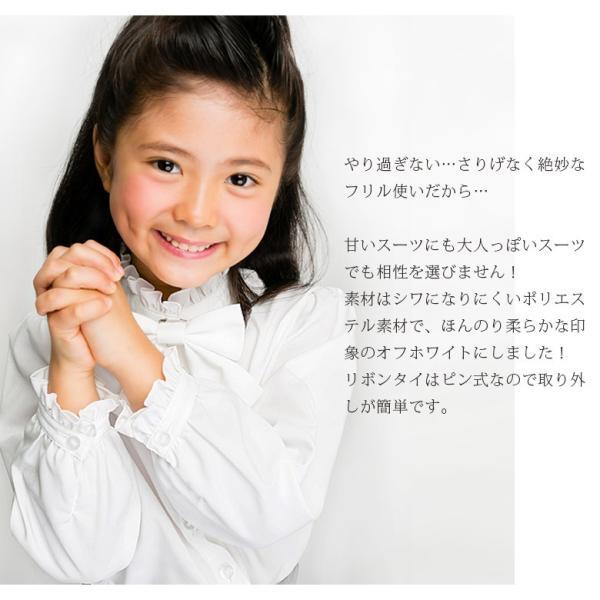 入学式 ブラウス 女の子 ナナ リボンタイ(小)|momi|03