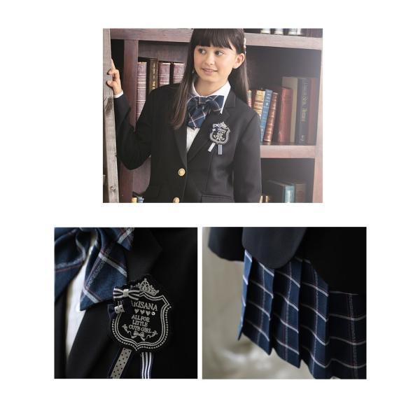 cc26e41dd5c21 ... 卒業式 小学校 女子 スーツ 150 160 165 165B 卒業フォーマルスーツ ヴェロニカ 卒業式スーツ ...