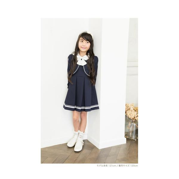 49da728f8477c ... 入学式 子供服 女 小学校 女子 スーツ 115 120 130 卒園式 女子 女の子 ...