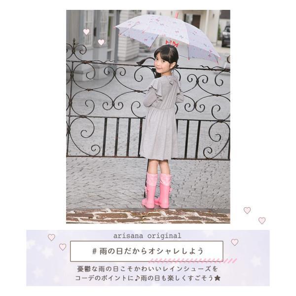 長靴 キッズ 女の子 レインブーツ 子供 おしゃれ リボン レインシューズ 軽量 軽い かわいい 小学生 カバー フード付 子ども服 16 17 18 19 20 21 22 23cm|momi|02