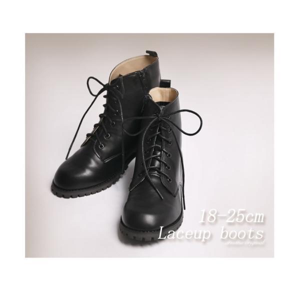 fea601023e1dd ... 袴用 ブーツ レースアップ ブーツ 女の子 卒園式 卒業式 入学式 子供靴 ...