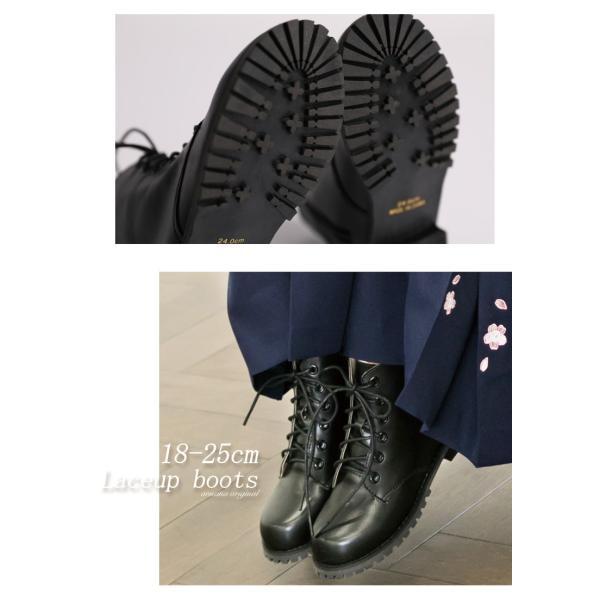 d92145e880659 袴用 ブーツ レースアップ ブーツ 女の子 卒園式 卒業式 入学式 子供靴 ...