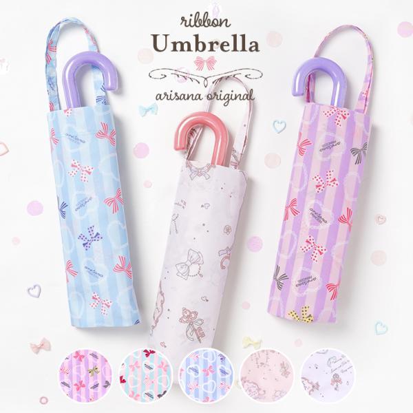 女の子 折りたたみ傘 子供用 簡単 キッズ 55cm 3段 雨具 ジュニア キッズ 安全設計
