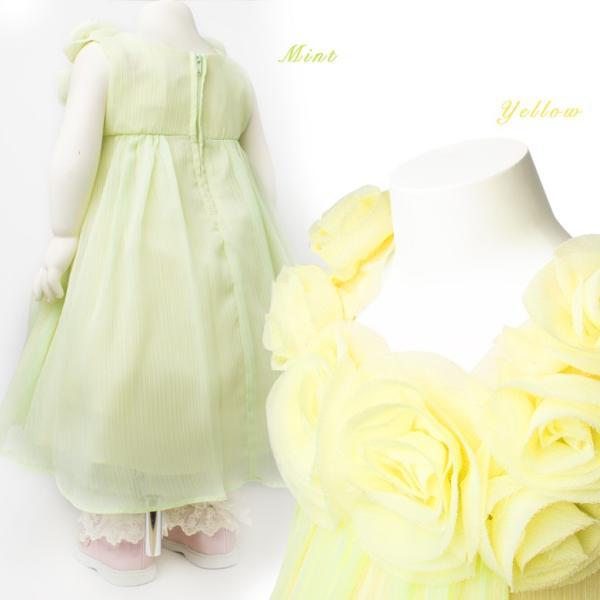 ベビードレス 結婚式 女の子 80 70|momi|03