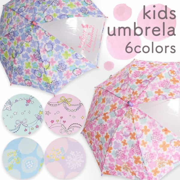 傘 子供用 女の子 キッズ 子供 ジュニア おしゃれ 丈夫 グラスファイバー 長傘 花柄 Petit Angelina