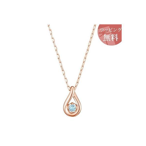 ヨンドシー ネックレス K10ピンクゴールド 3月誕生石 アクアマリン ダイヤモンド リバーシブル 4℃
