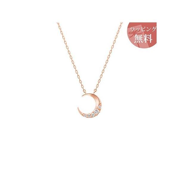 ヨンドシー ネックレス ダイヤモンド 月モチーフ K10ピンクゴールド 4℃