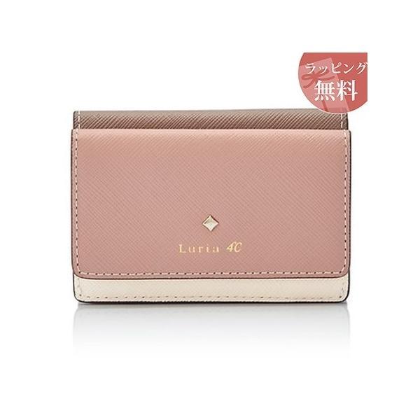 1f27b58a4b0f ヨンドシー 財布 折財布 ミニ財布 モカベージュ Luria 4℃の画像
