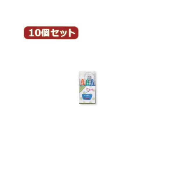 10個セット 日本理化学工業 おふろdeキットパス POPカラー KF3S-1X10 momoda