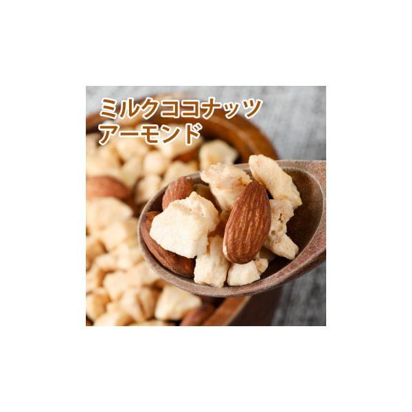 世界の珍味 おつまみ SCミルクココナッツ&アーモンド 180g×20袋 代引き不可