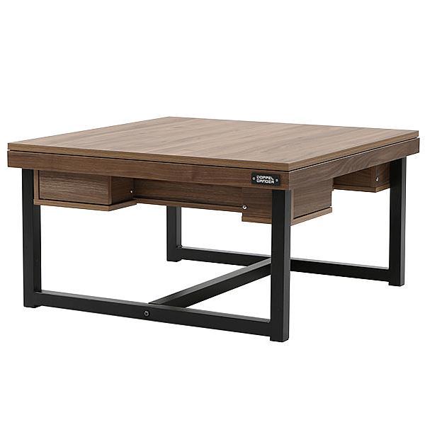 麻雀卓 モダンスタイル マージャン テーブル DDS490-BR ロースタイル コーヒーテーブル インテリア家具 テーブルゲーム 麻雀|momoda|15