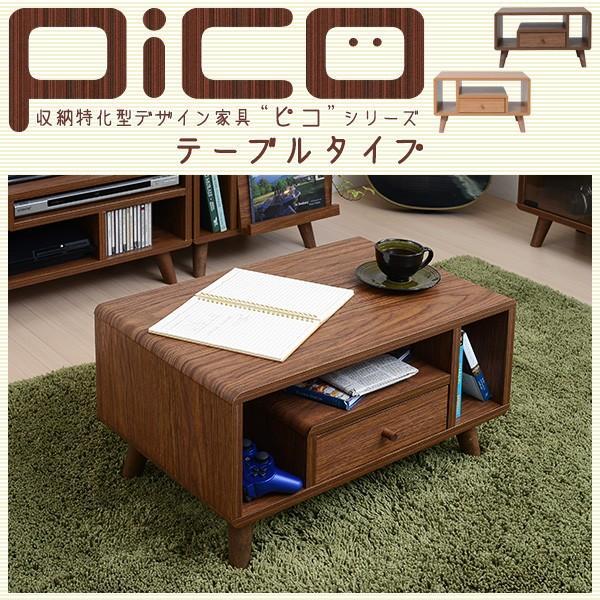 ミニテーブル リビングテーブル センターテーブル ソファーテーブル 幅60 奥行 42.5 高さ 35 可愛い ミニ|momoda