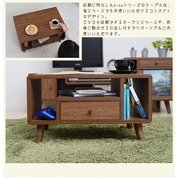 ミニテーブル リビングテーブル センターテーブル ソファーテーブル 幅60 奥行 42.5 高さ 35 可愛い ミニ|momoda|02