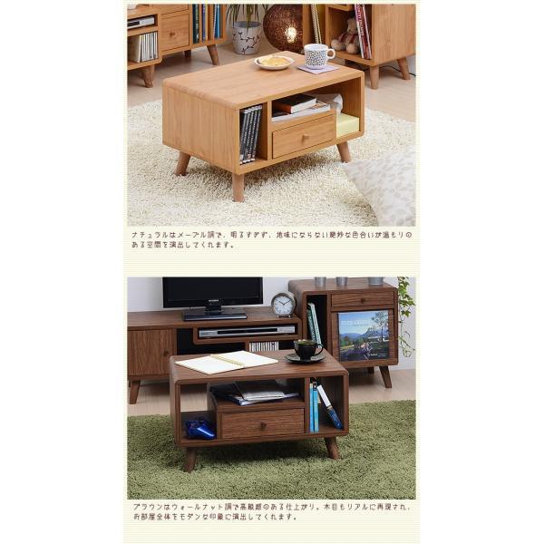 ミニテーブル リビングテーブル センターテーブル ソファーテーブル 幅60 奥行 42.5 高さ 35 可愛い ミニ|momoda|03
